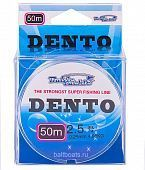 Леска Baltic Tackle Dento 50м/2,5/0,25мм/4,68кг