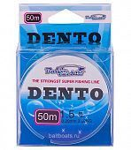 Леска Baltic Tackle Dento 50м/1,5/0,20мм/3,02кг