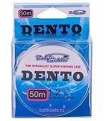 Леска Baltic Tackle Dento 50м/1,2/0,18мм/2,43кг